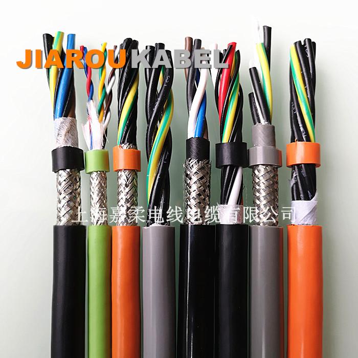 上海拖链电缆生产厂家-嘉柔电缆