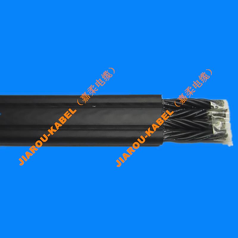 多芯梅花排列YFFB扁平控制电缆
