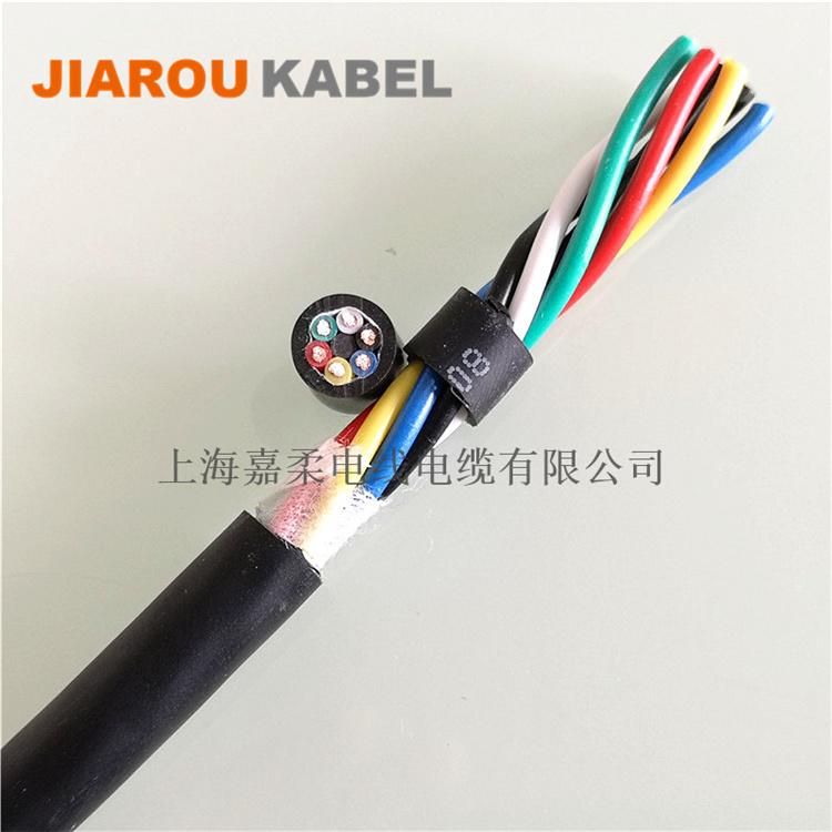 高柔性拖链电缆TRVV电缆生产厂家