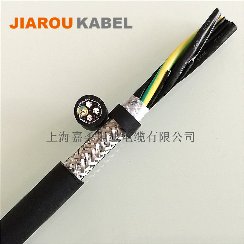 单护套屏蔽柔性耐油电缆RVVYP