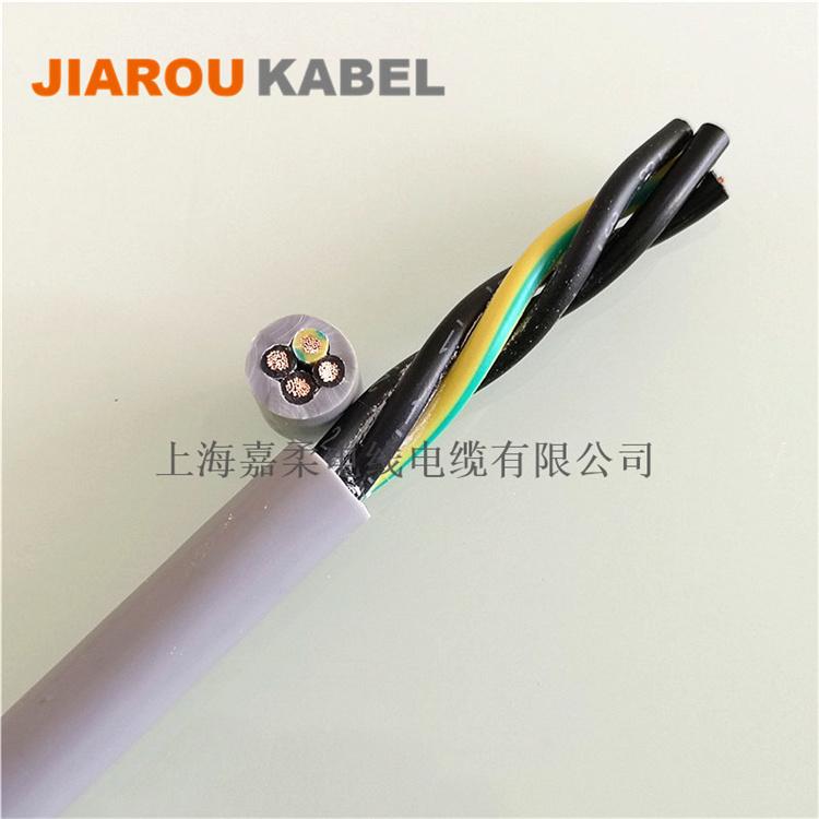 柔性耐油电缆线RVVY