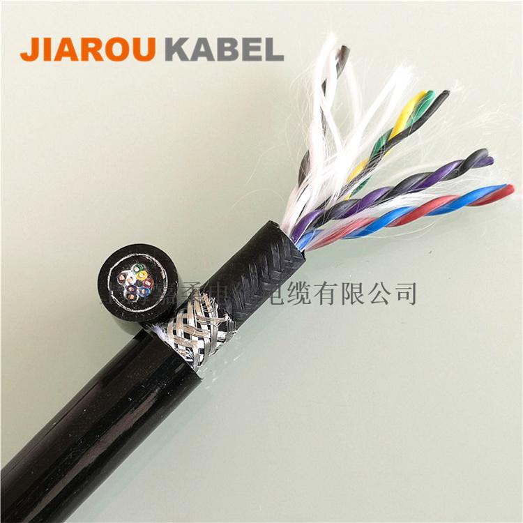 高速拖链专用双绞屏蔽聚氨酯拖链电缆