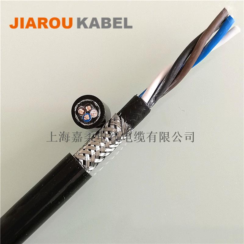 聚氨酯双护套屏蔽型拖链电缆(高端型,特殊恶劣工况使用)