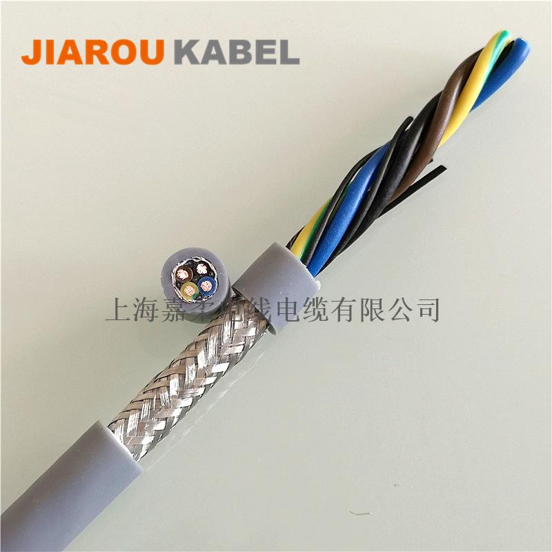 多芯TRVVP高柔性屏蔽拖链电缆