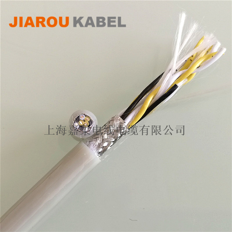 TPU双绞屏蔽聚氨酯拖链电缆(高端型,特殊恶劣工况使用)