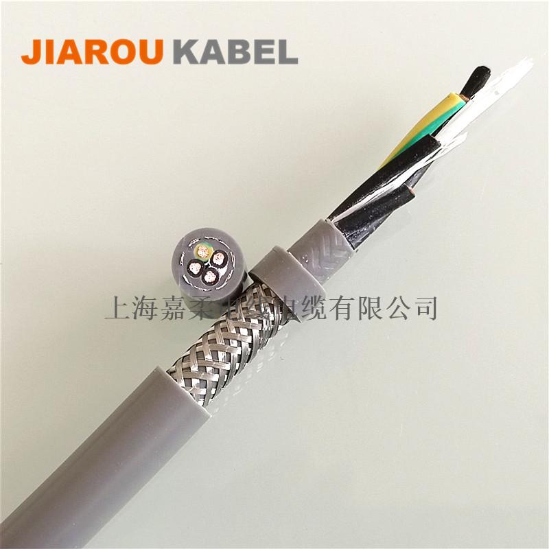 双层护套屏蔽型伺服电缆