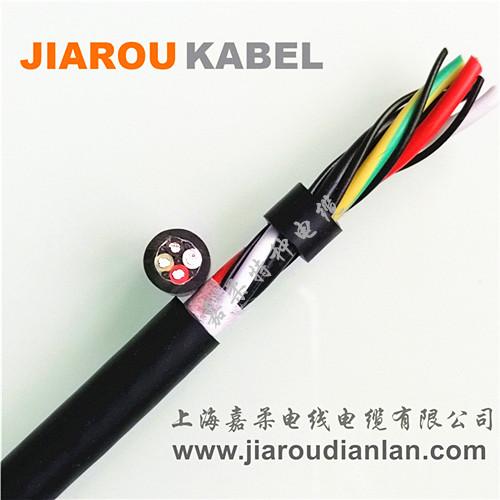 拖链系统专用高柔性耐弯曲电缆